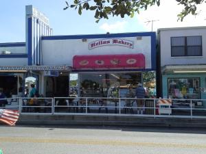 Hellas Bakery